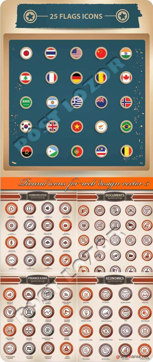 Круглые иконки 5 | Round icons for web design vector 5