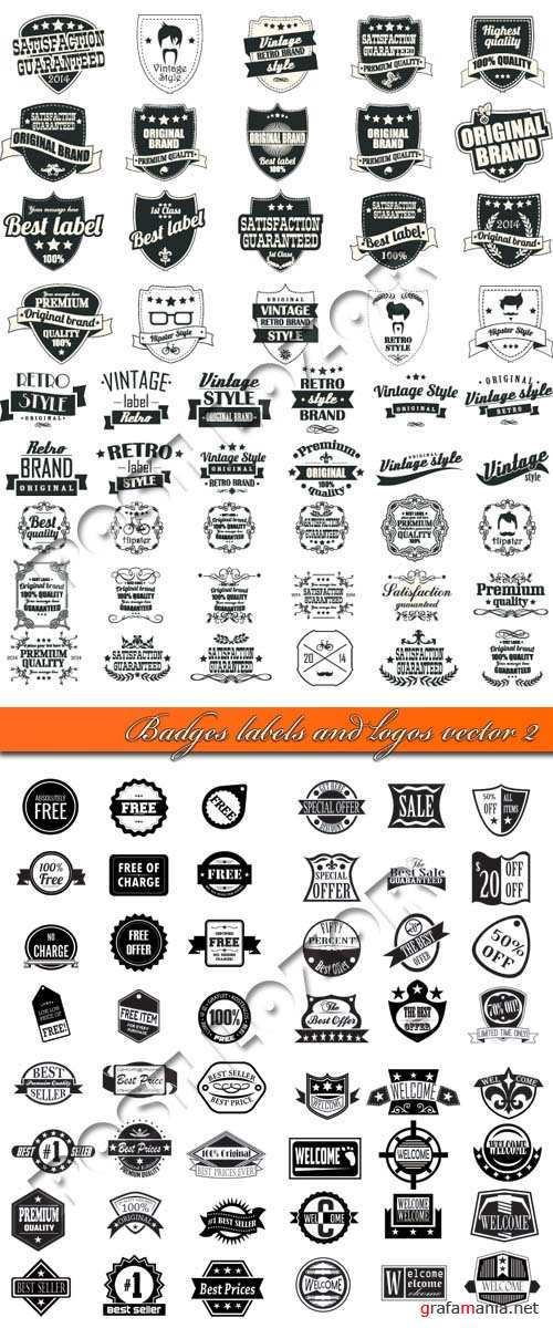 Badges labels and logos vector 2