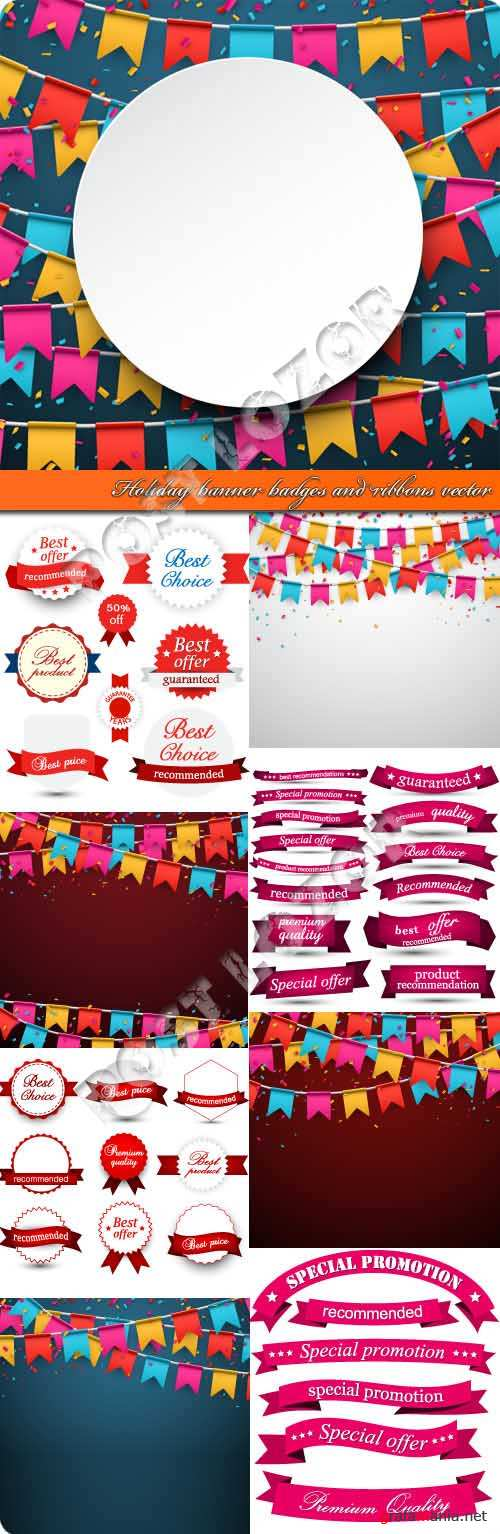 Holiday banner badges and ribbons vector