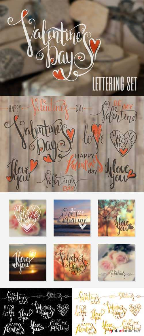 Lettering set for Valentine's Day - 513839