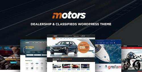 ThemeForest - Motors v3.6.1 - Automotive, Cars, Vehicle, Boat Dealership, Classifieds WordPress Theme - 13987211 - NULLED