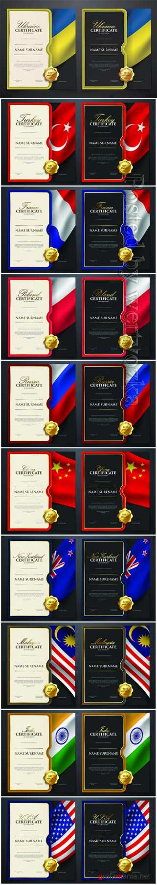 Set of patriotic achievement certificate with  flag, luxury elegant gold style cover
