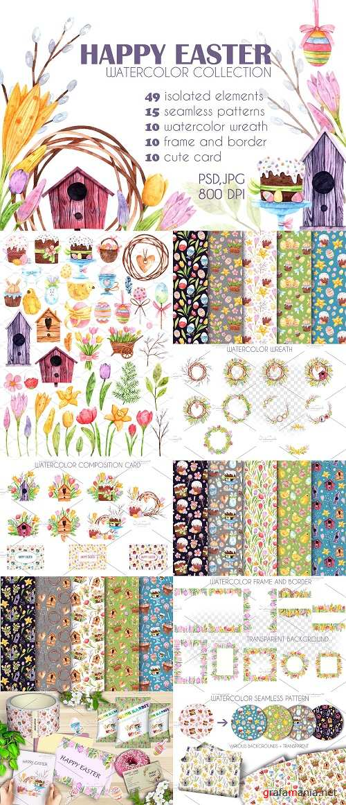 Happy Easter watercolor collection - 4597764