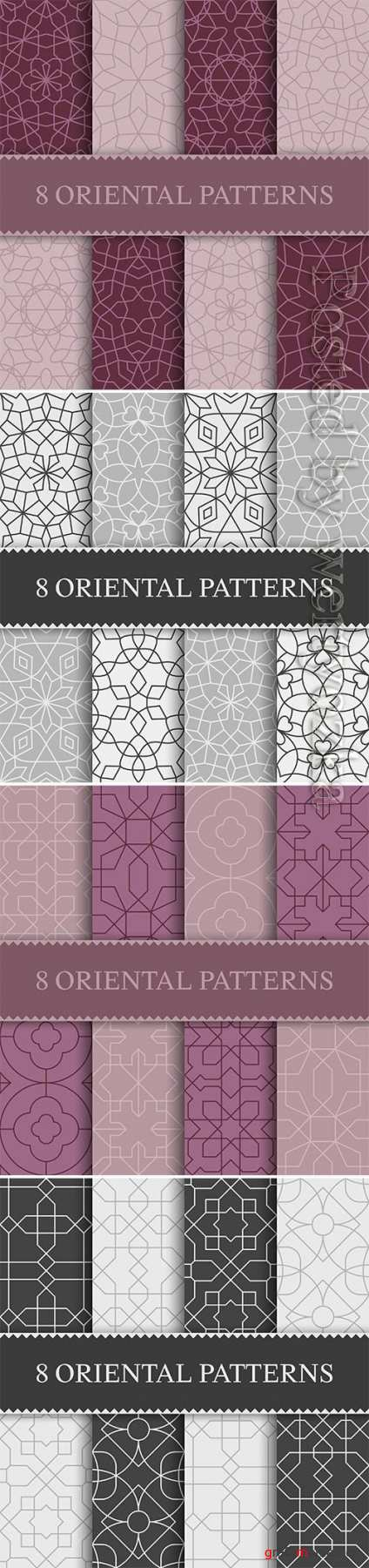 Set of traditional arabian seamless pattern, vector illustration