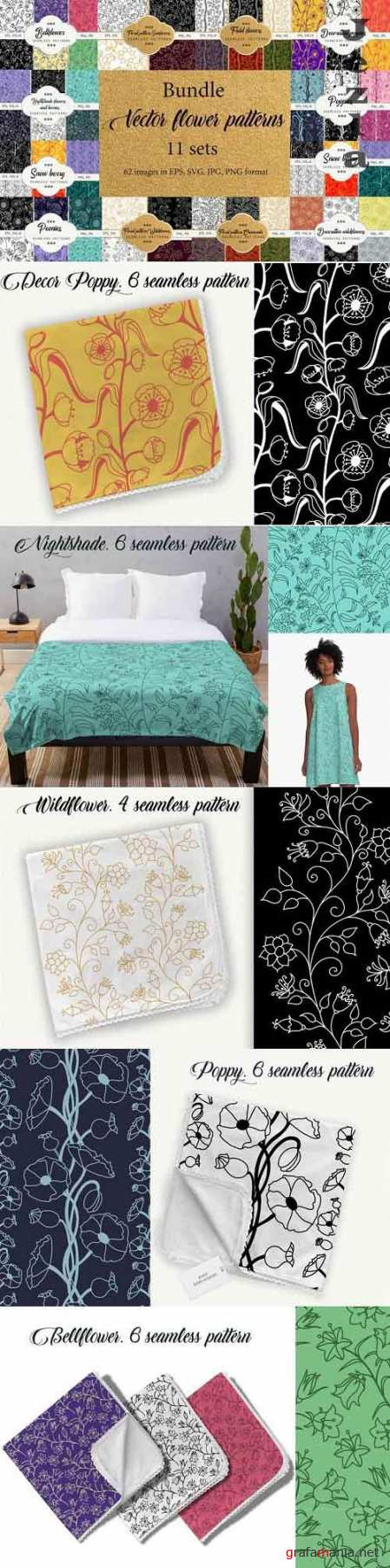 A bundle of floral contoured seamless patterns - 1176867